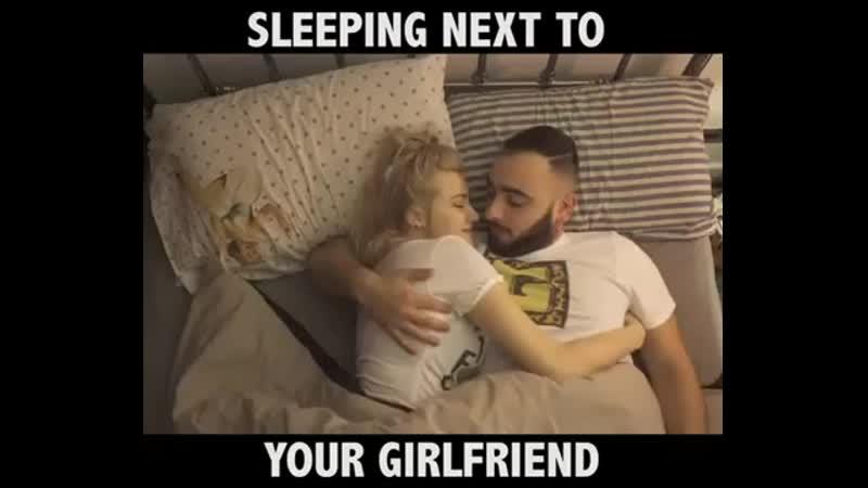 Как спят девушки вспомни себя mp4