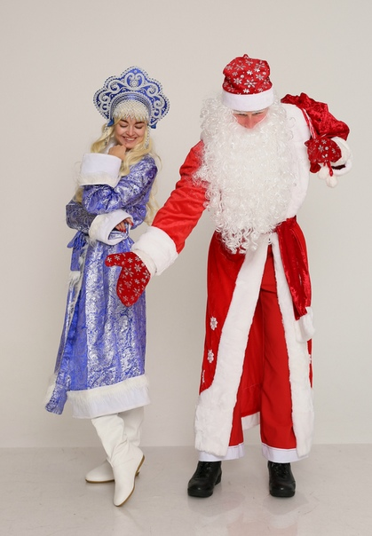 Дед Мороз и Снегурочка уже в пути Мы готовы создать для Вас волшебную атмосферу и погрузить в сказку!Артисты с огромным опытом работы с радостью поздравят Вас и Ваших деток на дому/проведут