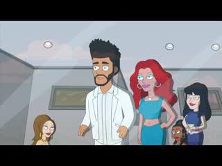 American Dad  The Weeknds Dark Secret