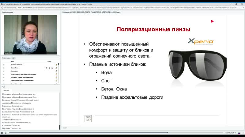 ЧАСТЬ 2 AR покрытия технологии Blue Blocker окрашивания поляризация зеркальные покрытия от Компании МОК