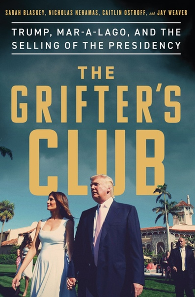 The Grifter 39 s Club (1)