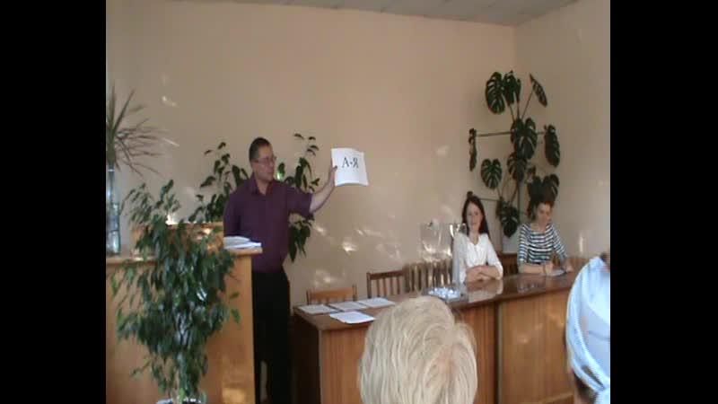 Жеребьёвка по выбору членов комиссии 19.06.2019