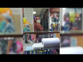 На Алтае бабушка обмочилась в магазине из-за запрета воспользоваться туалетом