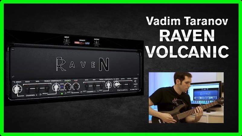Vadim Taranov Raven Volcanic - Omega AmpWorks Obsidian in a VST plugin!