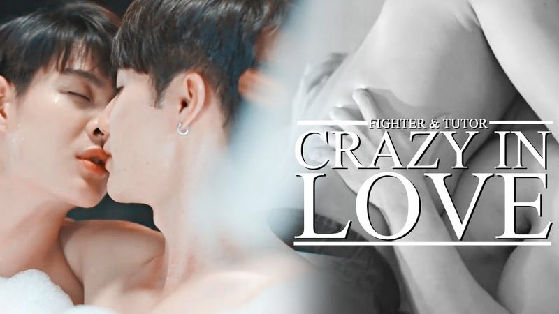 [WHY R U THE SERIES] fighter and tutor - crazy in love