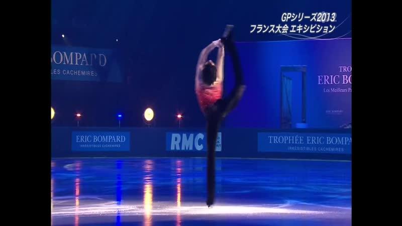 Yuzuru Hanyu EX 2013 Trophee Eric Bompard Notre Dame de Paris