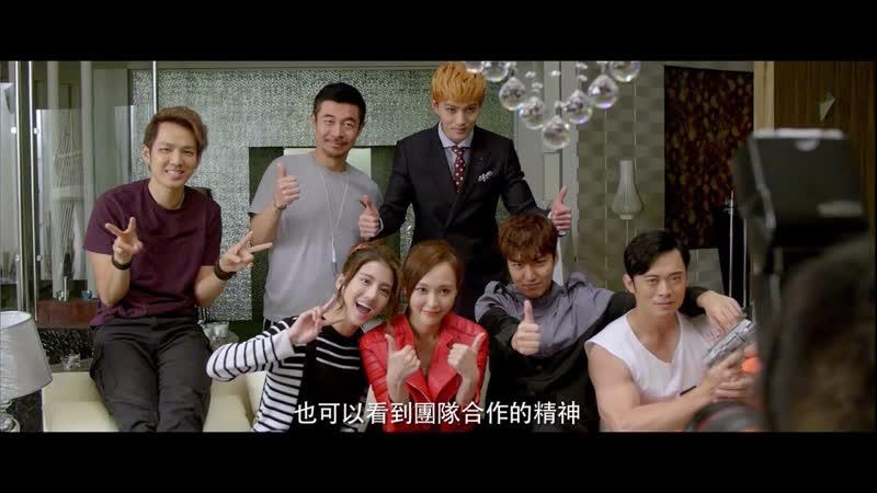 20160608 Съемки фильма охотники за головами 2016 Китай Корея cr Pegasus Motion Pictures Official