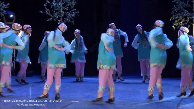 Узбекский танец Андижанская полька Г Екатеринбург 10 06 2018г