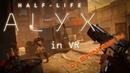6 HALF-LIFE: ALYX Лучшая игра в Виртуальной реальности! 🔞