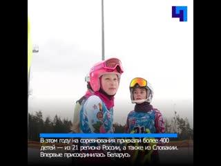 В Ленобласти состоялся всероссийский фестиваль дворового спорта Русская зима