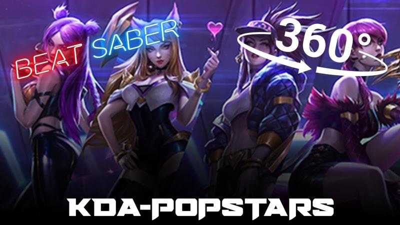Beat Saber - KDA Popstars - Expert 360 Mode