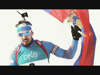 Антон Шипулин  лучшие финиши