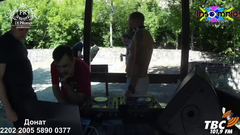 Author's Radio Show INSOMNIA DJ PRomo LIVE ТВС 101 9FM DJ PRomo DJ FORMULA DJ DEWAR 07 06 20