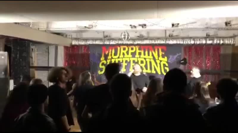 Morphine Suffering Ужгород 2