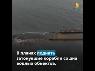 Вице-премьер Абрамченко: нам нужно сделать генеральную уборку страны