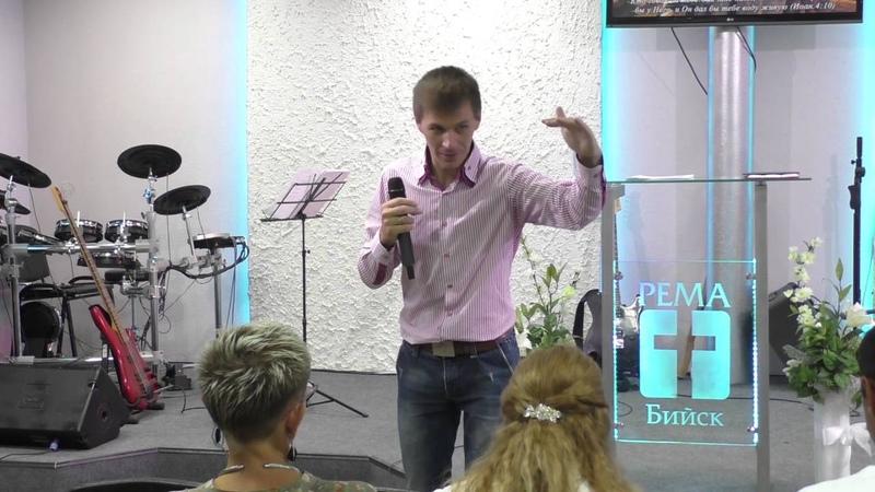 Андрей Метла Знаешь ли ты дар Божий Евангельская Церковь Рема г Бийск
