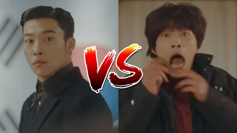 Woo Do Hwan vs Woo DoHwan Yeong and Eun Sup funny moments in The King Eternal Monarch