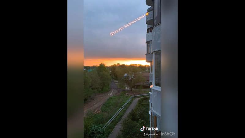 Закат Кимры