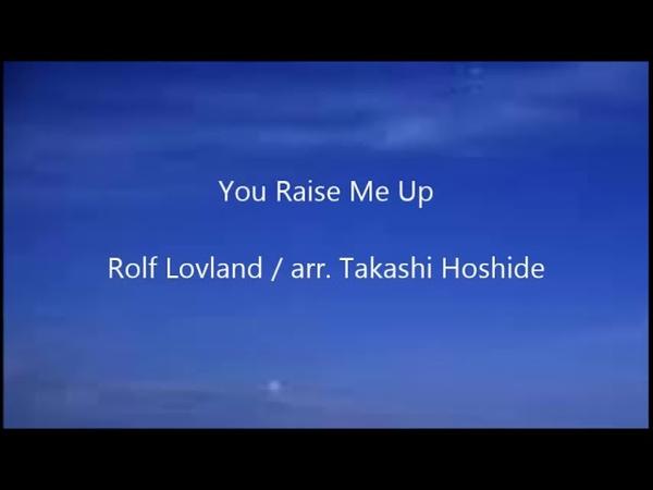 ユー・レイズ・ミイ・アップ You Raise Me Up Rolf Lovland (Euphonium solo)