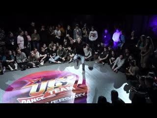 KACHURA vs RASTAVAN   DANCEHALL PRO FINAL   U-13 Anniversary 2020
