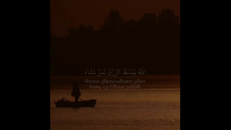 Чтец Abdul Rohman MosadSurat « 29 - al' Ankabut »