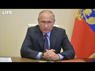 Путин на совещании  о дальнейших мерах борьбы с коронавирусом