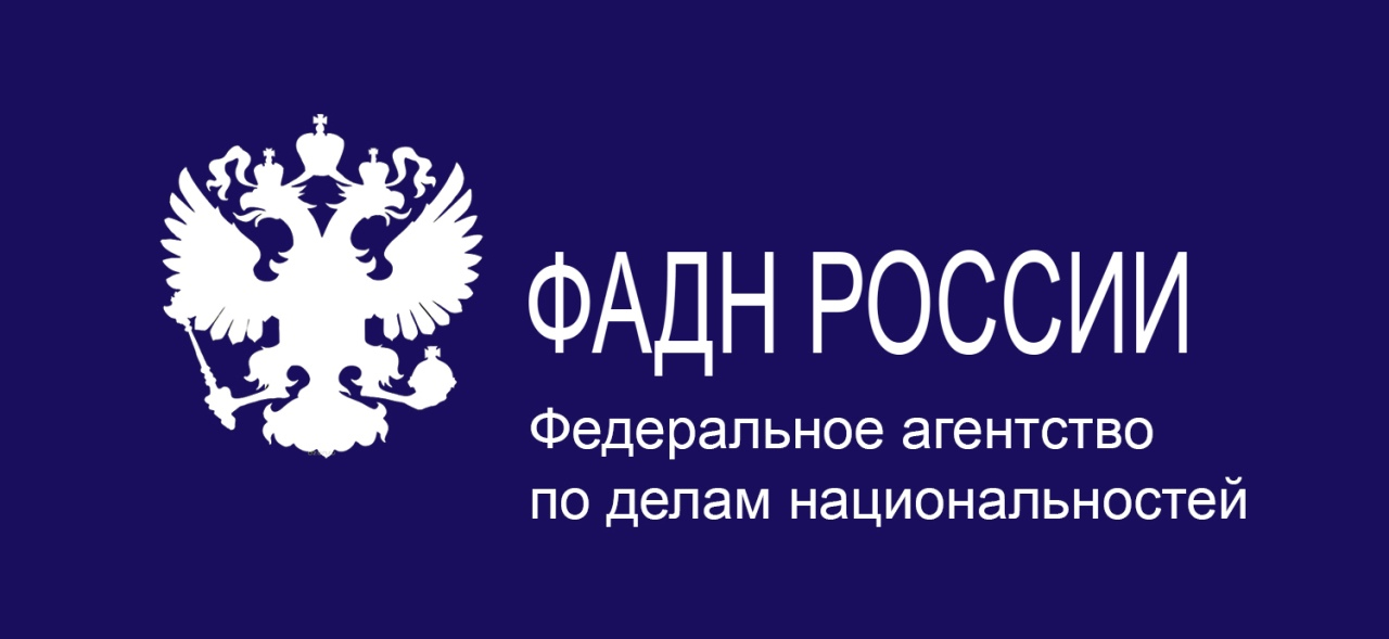 ФАДН России объявляет об открытии интерактивной выставки, посвященной героизму и единству советского народа в годы Великой Отечественной войны