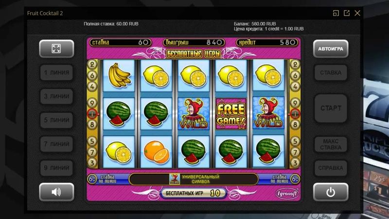 ультра казино 2020 года с мгновенным выводом денег