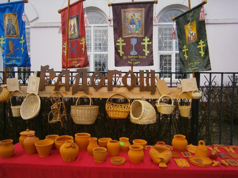 Музей «Радогощ» на Погарской Масленице