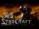 Выпуск№193: Star Craft Brood War. Терраны. Нападение на Корхал.