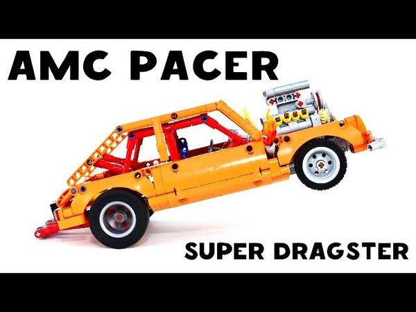 Lego AMC Pacer Super Dragster