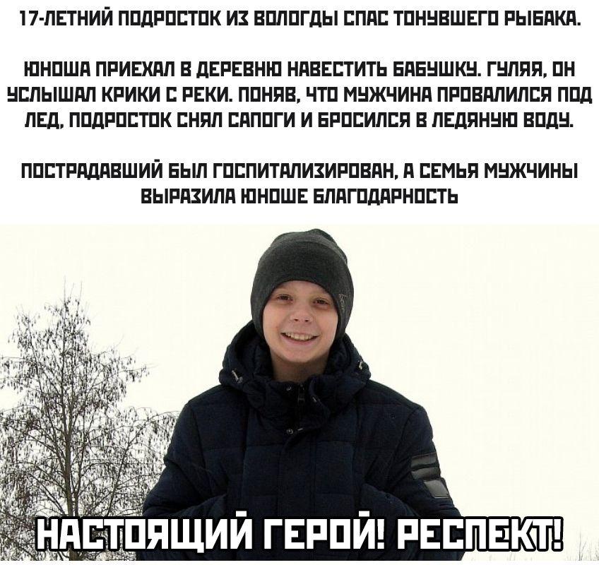 https://sun1-84.userapi.com/c543108/v543108962/7621e/KUwykWctbEU.jpg