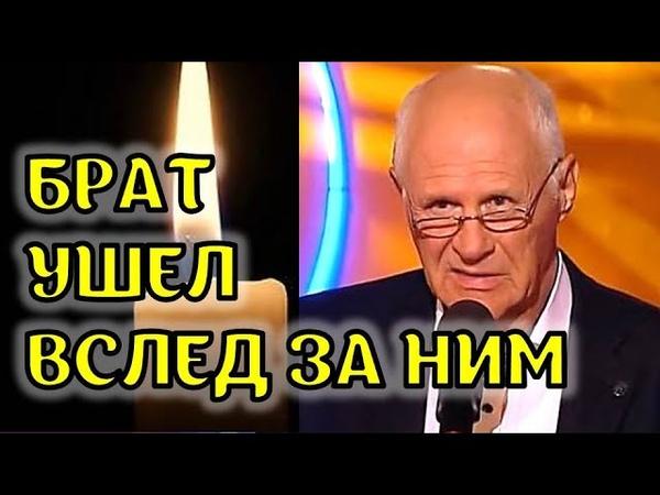 Брат не выдержал утраты и ушел следом Сегодня не стало брата Анатолия Трушкина