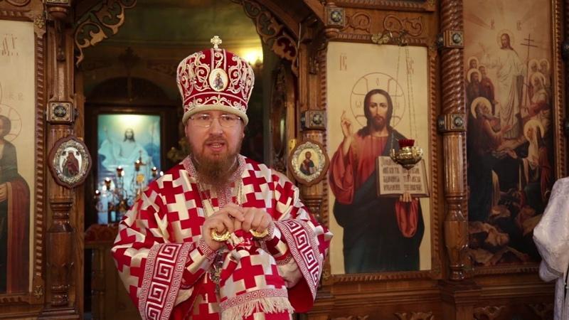 Проповедь епископа Скопинского и Шацкого ФЕОДОРИТА День памяти мч Лукиллиана Ряжск 16 06 2020 г