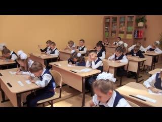 Клип первому учителю от выпускников начальной школы (4-А, школа№58)