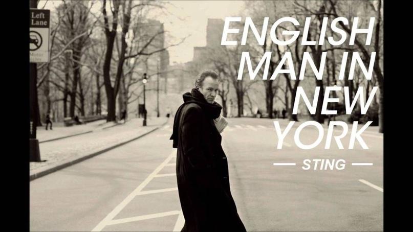 СДЕЛАЙ ПОГРОМЧЕ: ENGLISHMAN IN NEW YORK, изображение №4