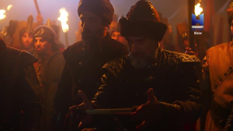 Восход Османской империи [5 из 6] Древние пророчества (2019) 1080i [P1. SDI Media] 2.16 ts