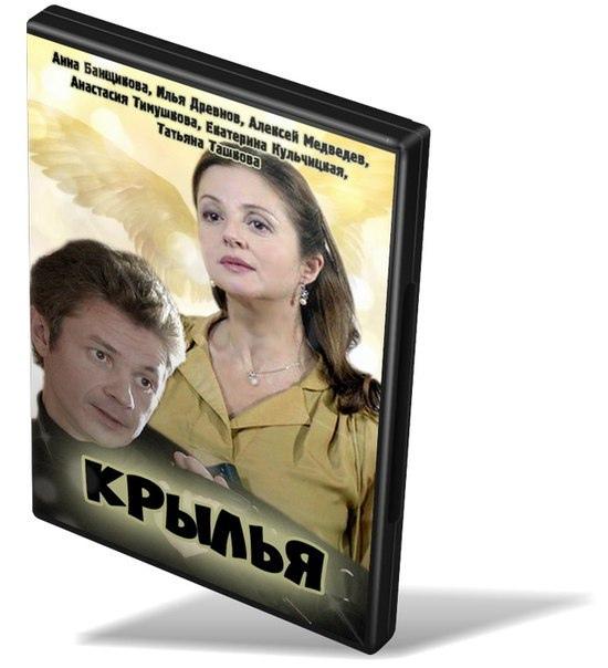 В день рождения Анны Банщиковой.