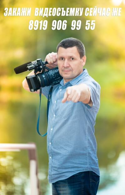 Андрей Бобров