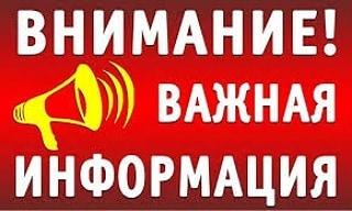 Российское Правительство продлевает выплаты медикам, работающим с пациентами с ковидом