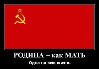 Военное могущество России