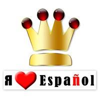 Логотип ШКОЛА ИСПАНСКОГО ЯЗЫКА. Испанский. Краснодар.