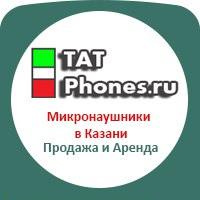Микронаушники Казань Часы шпаргалка Tatphones.ru