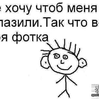 Фотография Малинки Картинки ВКонтакте