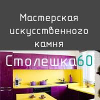 Фотография Николая Камень ВКонтакте