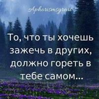 Личная фотография Владимира Мери