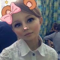 Фотография Арины Ковалевской ВКонтакте