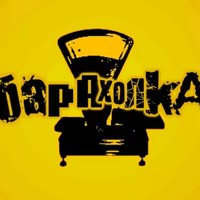 baraholka_1777