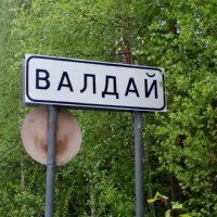 Фото Андрея Исакова ВКонтакте