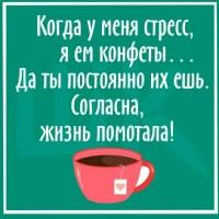 Фотография профиля Оксаны Калинченко ВКонтакте